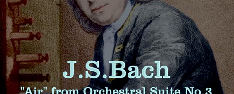 "Bach ""Air"" (2017, Tallinna Jaani kirik)"