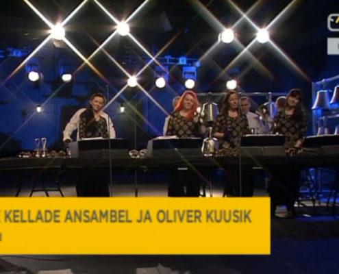 """Brahms """"Hällilaul"""", solist Oliver Kuusik Rahvusooper Estoniast (2013 a, ETV saates Terevisioon):"""